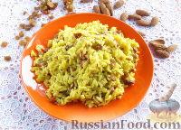 Фото к рецепту: Пряный рис с изюмом и миндалем