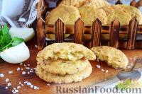 Фото к рецепту: Печенье с сыром, горчицей и луком