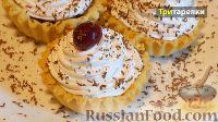Фото к рецепту: Белковый заварной крем для торта или пирожного