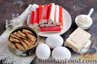 Фото приготовления рецепта: Шпроты в крабовых палочках - шаг №1