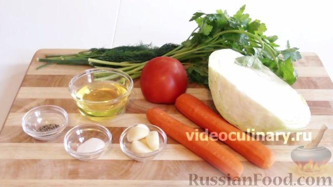 Фото приготовления рецепта: Тарт с инжиром - шаг №8
