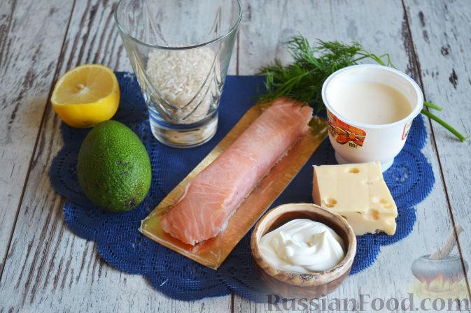 Фото приготовления рецепта: Салат с семгой и авокадо - шаг №1