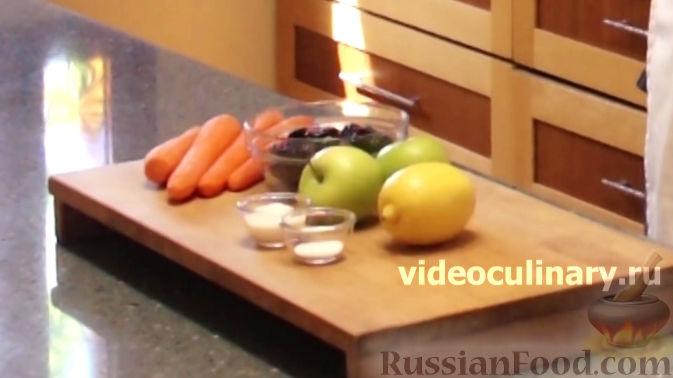 Фото приготовления рецепта: Салат из моркови с яблоками и черносливом - шаг №1