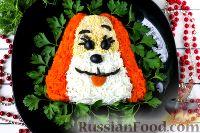 """Фото к рецепту: Слоеный салат """"Собачка"""" с курицей"""