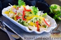 Фото к рецепту: Салат с курицей и белокочанной капустой