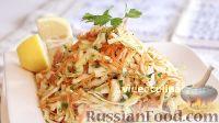 Фото к рецепту: Салат из капусты, с помидорами и чесноком