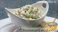 Фото к рецепту: Салат из копчёной рыбы, с лимоном
