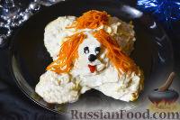"""Фото к рецепту: Мясной салат """"Собачка"""""""