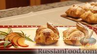 Фото к рецепту: Яблочные пирожные