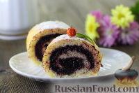 Фото к рецепту: Бисквитный рулет с черноплодной рябиной