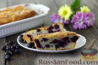 Фото к рецепту: Творожный пирог с черноплодной рябиной