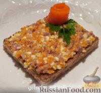 Фото к рецепту: Паштет из сельди, моркови и сыра