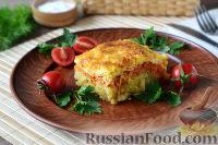 Фото к рецепту: Запеченная рыба с овощами, сыром и майонезом