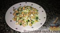 Фото к рецепту: Полезный салат с нутом (за 5 минут)