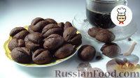 """Фото к рецепту: Печенье """"Зерна кофе"""""""