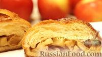 Фото к рецепту: Яблочный пирог из дрожжевого слоеного теста