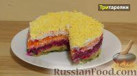 """Фото к рецепту: Слоеный салат """"Овощной торт"""""""
