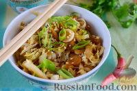 Фото к рецепту: Капустный салат с пореем