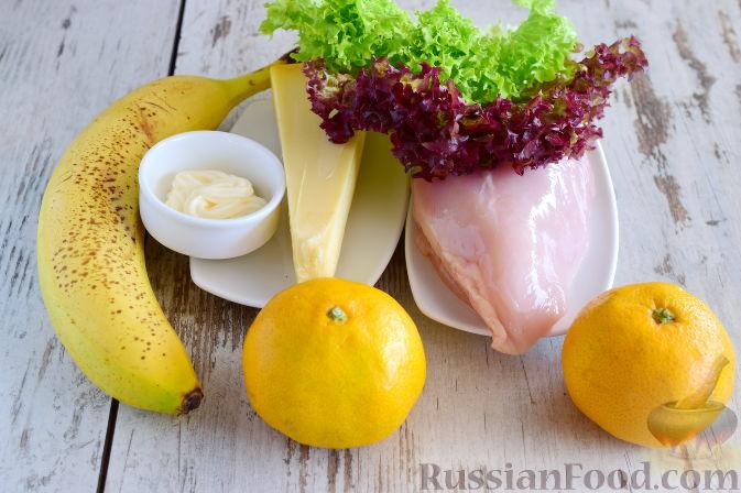 Фото приготовления рецепта: Салат с  курицей и фруктами - шаг №1