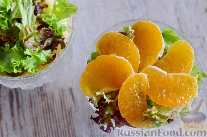 Фото приготовления рецепта: Салат с  курицей и фруктами - шаг №12