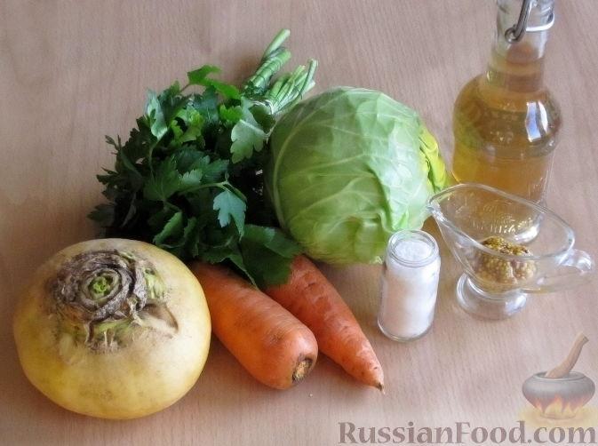 Фото приготовления рецепта: Рулет из лаваша с сельдью, свёклой, морковью и картофелем - шаг №4