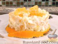 """Фото к рецепту: Салат """"Мандариновый шок"""" из мандаринов и сыра"""