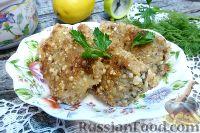 Фото к рецепту: Щука, жаренная в ореховой панировке