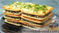 Фото к рецепту: Закусочный торт «Наполеон» из крекера (без выпечки)