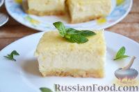 Фото к рецепту: Песочное пирожное с лимонной начинкой
