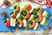 Фото к рецепту: Канапе с овощами и сыром