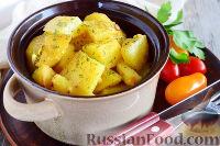Фото к рецепту: Картошка с майонезом (в рукаве)