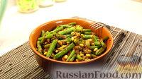 Фото к рецепту: Стручковая фасоль с кедровыми орехами