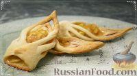 Фото к рецепту: Слойки с яблоками, корицей и изюмом