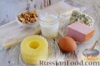 """Фото приготовления рецепта: Закусочный """"Наполеон"""" с сыром, ветчиной и ананасом - шаг №1"""