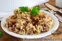 Фото к рецепту: Макароны с мясом (в духовке)
