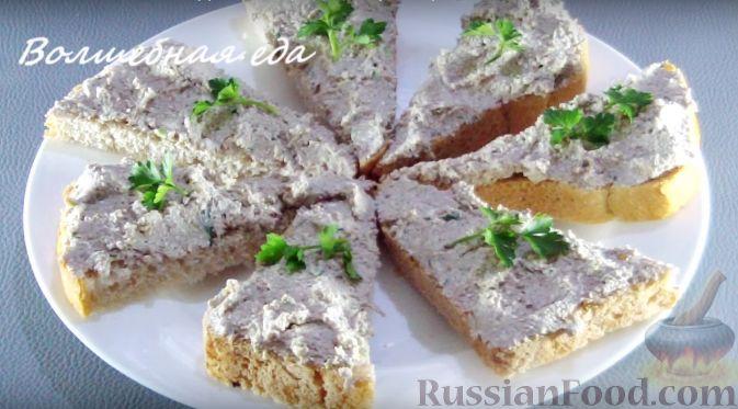 Печень трески с творогом рецепты
