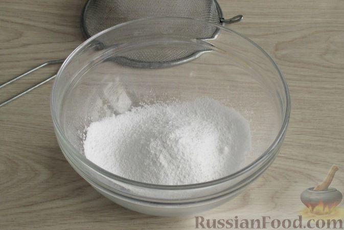 Фото приготовления рецепта: Муале с мандаринами - шаг №4