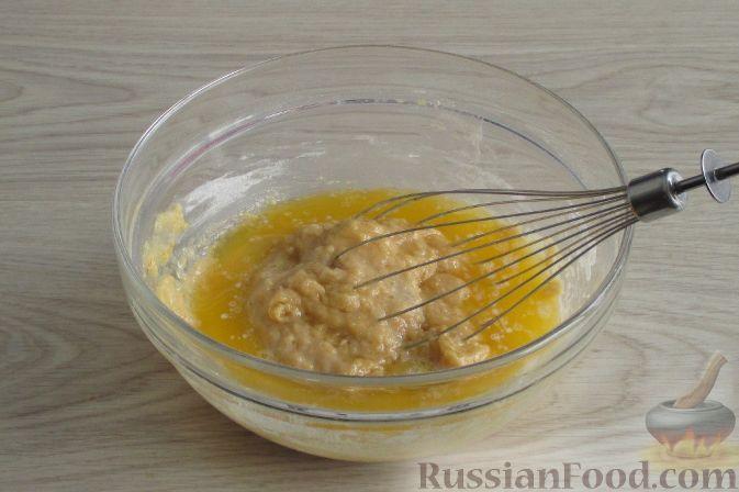 Фото приготовления рецепта: Муале с мандаринами - шаг №9