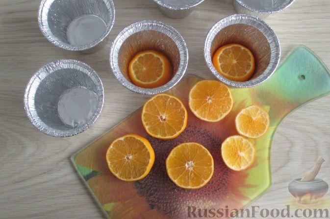 Фото приготовления рецепта: Муале с мандаринами - шаг №11