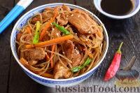 Фото к рецепту: Фунчоза с мясом
