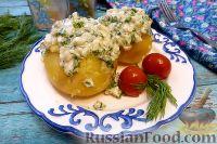 Фото к рецепту: Печеный картофель с польским соусом