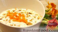 Фото к рецепту: Салат из сухофруктов с орехами