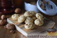 Фото к рецепту: Сырное печенье с грецкими орехами