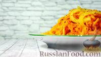 Фото к рецепту: Морковь по-корейски