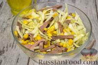 Фото к рецепту: Салат с языком, капустой и кукурузой