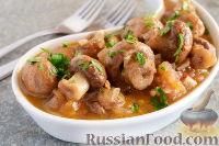 """Фото к рецепту: Тушеные грибы """"А-ля грек"""""""
