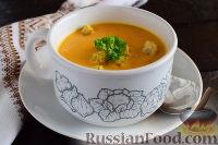 Фото к рецепту: Тыквенный крем-суп с имбирем