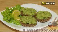 Фото к рецепту: Бутерброды с авокадо