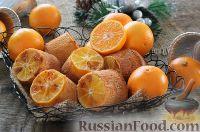 Фото к рецепту: Муале с мандаринами