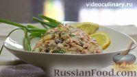 """Фото к рецепту: Рыбный салат """"Нева"""""""